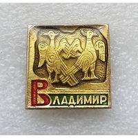 Владимир. Города России #1544-CP26