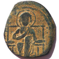 ВИЗАНТИЯ. КОНСТАНТИН IХ МОНОМАХ (1042-1055 г.) АНОНИМНЫЙ ФОЛЛИС.