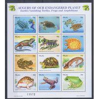 [1789] Палау 1999. Фауна.Черепахи,лягушки,амфибии. МАЛЫЙ ЛИСТ.