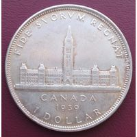 Канада 1 доллар 1939, серебро