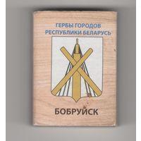 Бобруйск. Возможен обмен