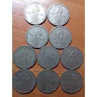 10 рублей СССР.