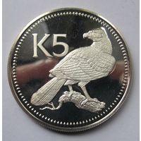 Папуа Новая Гвинея, 5 кип, 1979, серебро, пруф