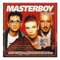Masterboy - The best (2006)