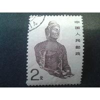 Китай 1988 статуя Будды