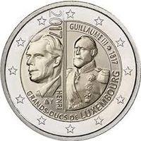 2 евро 2017 Люксембург 200 лет со дня рождения Великого герцога Виллема III UNC из ролла