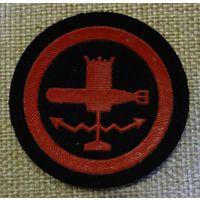 Штат ВМФ минно-торпедный срочник штамп 1