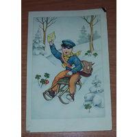 Старая открытка Европа 1944 г