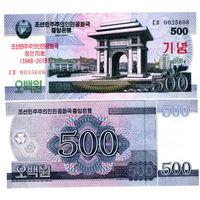Северная Корея. КНДР. 500 вон 2018 год. 70 лет провозглашения КНДР. UNC