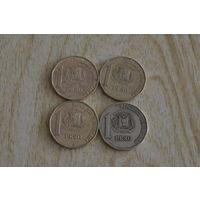 Доминикана 1 песо 1991,92,93,97 г.