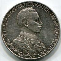 ПРУССИЯ - 3 МАРКИ 1913