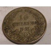 14. Дания 16 скиллинг 1856 год, серебро*