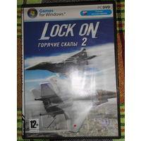 Компьютерная игра LockOn: Горячие Скалы 2