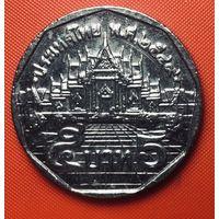 28-29 Таиланд, 5 бат 2006 г.
