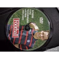 Лучшие голы Чемпионата Англии 2004-2005