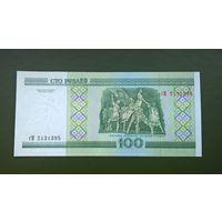 100 рублей  серия гМ UNC.