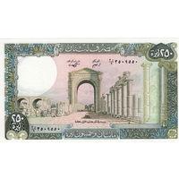 Ливан, 250 ливров, UNC