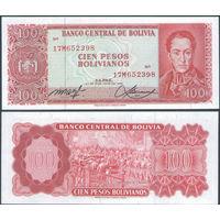 Боливия 100 песо 1962 из пачки