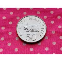 Танзания. 50 центов 1988.