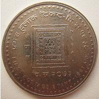 Непал 100 рупий 2016 г. Золотой юбилей первой почтовой марки