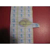 Карточка потребителя 50 рублей Беларусь