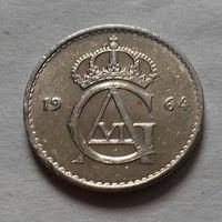 25 эре, Швеция 1964 г.