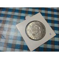 Провинция Кианг-су монета 20 кэш в холдере 31