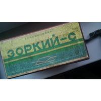 Зоркий С + коробка, паспорт, чехол