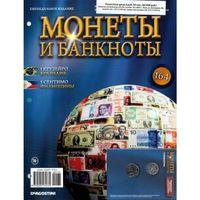 Монеты и банкноты 164 продаю лишний