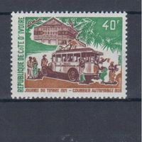 [253] Кот-д'Ивуар 1971. Техника.Транспорт.Автобус.