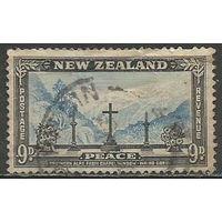Новая Зеландия. Южные Альпы. Алтарь. 1946г. Mi#291.