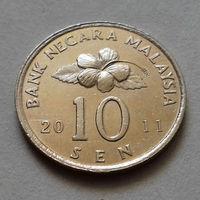 10 сен, Малайзия 2011 г.