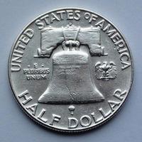 США 1/2 доллара. 1963. D. Ben Franklin Half Dollar