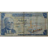 Тунис 1/2 динар 1965 г. P62
