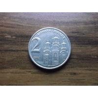 Югославия 2 динара 2002 (2)