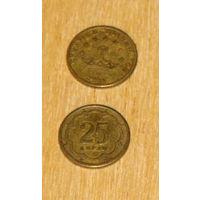 Таджикистан 25 дирам 2001 VF