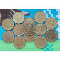 Чили 10 песо. Симон Боливар.