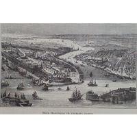 Видъ Нью-Йорка съ птичьяго полета  19 век. 22х15см.