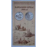"Буклет к монете ""Наполеон Орда"" ."