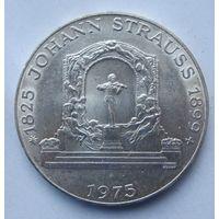 Австрия 100 шиллингов 1975 150 лет со дня рождения Иоганна Штрауса