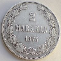 Россия для Финляндии, 2 марки 1874 года (S), Ag 868/ 10,3657 грамма, РАСПРОДАЖА