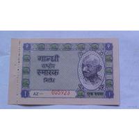 Индия 1 рупия 1948г UNC.  1 распродажа