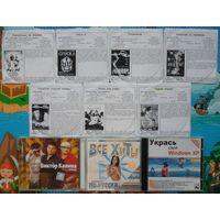 Домашняя коллекция DVD-дисков ЛОТ-8