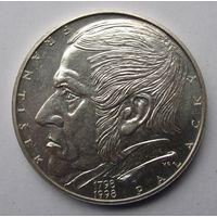 Чехия 200 крон 1998 200 лет со дня рождения Франтишека Палацкого - серебро 13 гр. 0,900