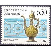 Узбекистан 1992 6 0,5e Народное творчество MNH