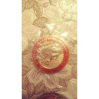 Юбелейная монета
