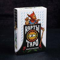 """Карты Таро """"Марсельское"""", 78 карт, новые"""