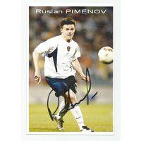 Руслан Пименов(Россия). Живой автограф на фотографии.
