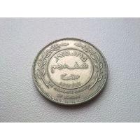 Иордания 50 филсов 1975