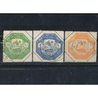 Фессалия Османская Имп 1898 Вып для оккупационных войск Тугра Абдул-Хамида II Стандарт #А85,С85,D85